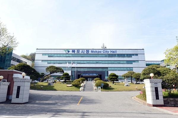 목포시, 2021년 공무원 노사문화 우수행정기관 선정